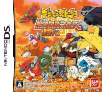 Digimon Story: Super Xros Wars Red Nintendo DS
