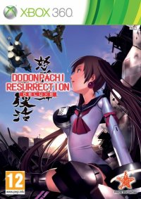 DoDonPachi Resurrection Xbox 360
