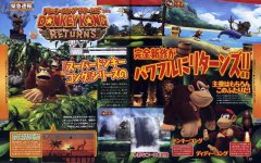donkey_kong_country_returns_scan.jpg