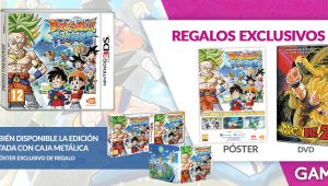 Game detalla los regalos exclusivos para Dragon Ball Fusions