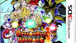 Nuevo comercial de 'Dragon Ball Heroes: Ultimate Mission'