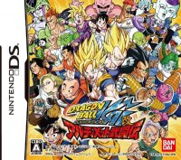 Dragon Ball Kai: Ultimate Butouden Nintendo DS