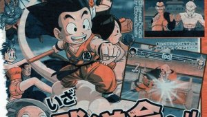 Scan de Dragon Ball: Revenge of King Piccolo para Wii