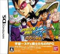 Dragon Ball Z: Attack of the Saiyans Nintendo DS