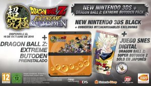 Anunciado un pack de New 3DS con Dragon Ball Z: Extreme Butoden