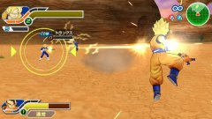 screenshot_psp_dragon_ball_z_tenkaichi_tag_team036.jpg
