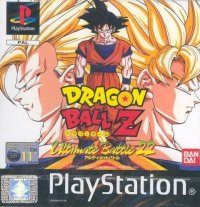 Dragon Ball Z: Ultimate Battle 22 Playstation