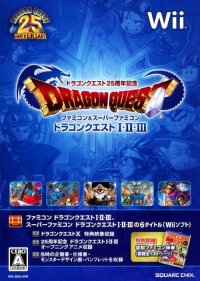 Dragon Quest 25th Anniversary Collection Wii