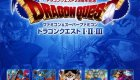 Dragon Quest 25th Anniversary Collection