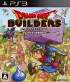 Dragon Quest Builders PS3