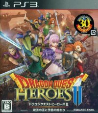 Dragon Quest Heroes II PS3