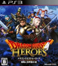 Dragon Quest Heroes PS3