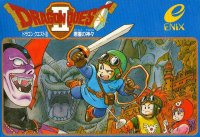 Dragon Quest II NES