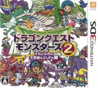 Dragon Quest Monsters 2 Nintendo 3DS