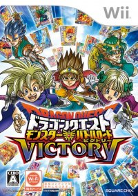 Dragon Quest Monsters Battle Road Victory Wii