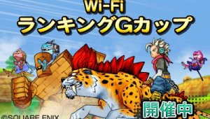 Cabalga sobre tu monstruo y compite online con Dragon Quest Monsters: Joker 3