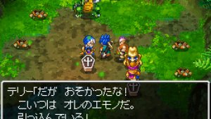 Spot publicitario de Dragon Quest VI: Realms of Reverie