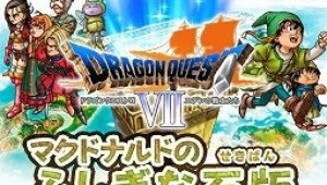 Dragon Quest, por partida doble en Nintendo 3DS en verano de 2016