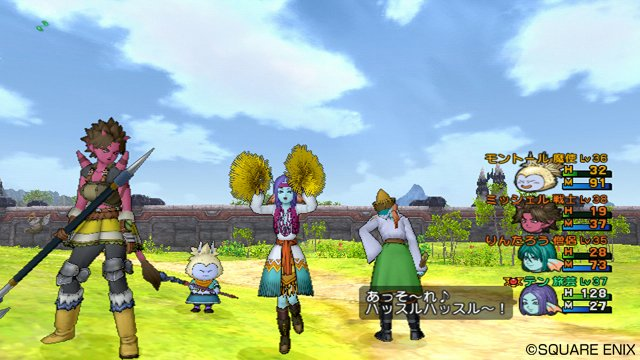 Dragon Quest X: Waking of the Five Tribes