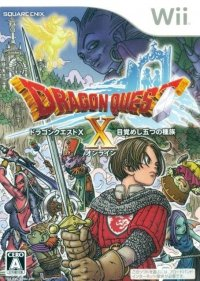 Dragon Quest X: Waking of the Five Tribes Wii