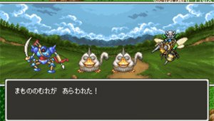 Se muestra Dragon Quest XI en su version para 3DS