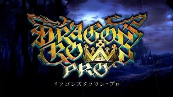 Dragon's Crown Pro anunciado para PS4