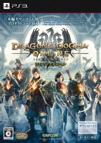 Dragon's Dogma Online PS3