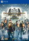 Dragon's Dogma Online PS4