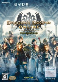Dragon's Dogma Online PC
