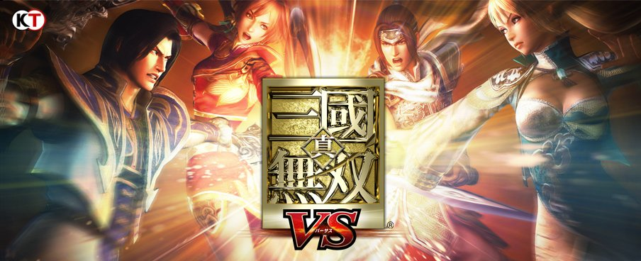 Logo Dynasty Warriors VS