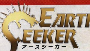 Nuevo video de Earth Seeker para Wii