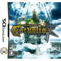 Estpolis: The Lands cursed by the Gods Nintendo DS