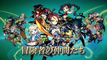 Atlus anuncia Etrian Mystery Dungeon 2 para Nintendo 3DS