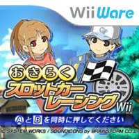 Family Slot Car Racing Wii