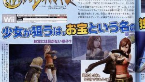 Ronda de scans: Dragon Quest IX, The Darkside Chronicles, The Crystal Bearers y más...