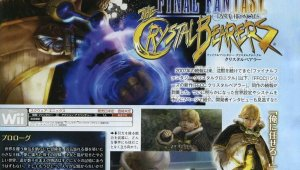 [Act.] Scans de FFCC: The Crystal Bearers para Wii