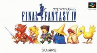 Final Fantasy IV Super Nintendo