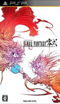 Final Fantasy Type-0 HD PSP