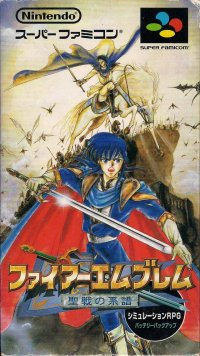 Fire Emblem: Genealogy of the Holy War Super Nintendo