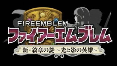 Fire Emblem: Mystery of the Emblem: Hero of Light and Shadow