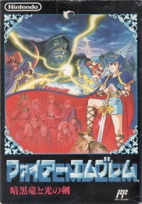 Fire Emblem: Shadow Dragon and the Blade of Light NES
