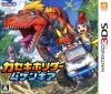 Fossil Fighters: Infinite Gear Nintendo 3DS