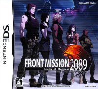 Front Mission 2089 Border of Madness Nintendo DS
