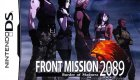 Front Mission 2089 Border of Madness