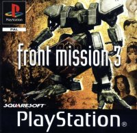 Front Mission 3 Playstation