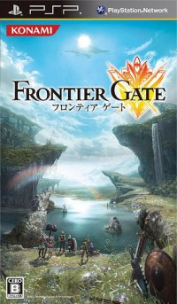 Frontier Gate PSP