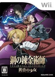 Fullmetal Alchemist Daughter of the Dusk Wii