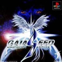 Gaia Seed Playstation