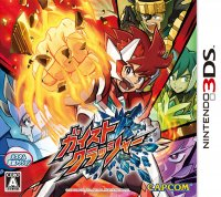 Gaist Crusher Nintendo 3DS