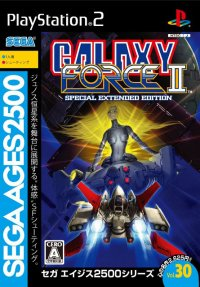 Galaxy Force II Playstation 2